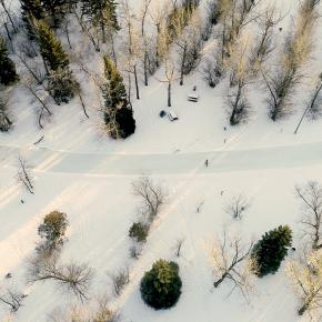 Skating Trails Answer to Winter Woes : SaskatchewanLeads